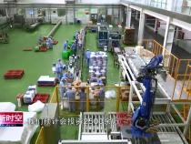 中垦华山牧乳业有限公司:做优质奶品 为健康启航