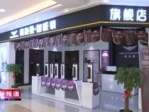 红星美凯龙渭南商场开业