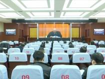 陕西省应对新冠肺炎疫情工作领导小组召开视频调度会议  临渭区在分会场参会