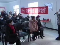 渭南婚姻家庭学校为社区老人开展心理健康公益讲座