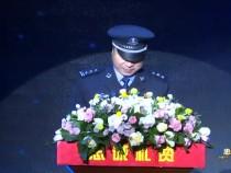 """庆祝首个中国人民警察节暨蒲城县第二届""""我最喜爱的人民警察""""颁奖典礼(上)"""