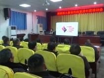 """渭南市未成年人救助保护中心开展""""儿童福利政策宣讲进村(居)""""活动"""