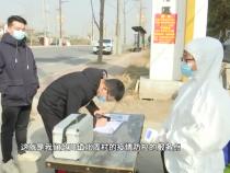 韩城市芝川镇:疫情防控 我们在行动