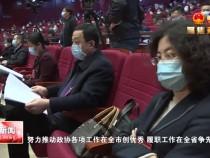 渭南新闻2月20日