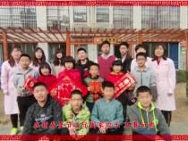 渭南市儿童福利院向全市人民拜年
