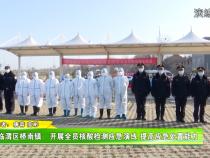 临渭区桥南镇:开展全员核酸检测应急演练 提高应急处置能力