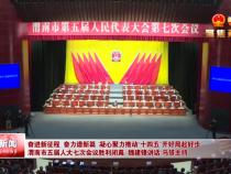 渭南新闻2月23日