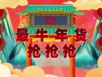 最牛年货抢抢抢——临渭区桥南镇:畅响塬柿子醋 环保 健康 美味