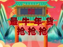 最牛年货抢抢抢:秦东美味瓜蒌籽 养生五谷杂粮