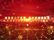 激发活力干实事 追赶超越谱新篇——韩城市桑树坪镇2020年工作回顾
