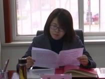 中国福利彩票发行管理中心调研渭南福彩工作