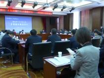 渭南乡村振兴圆桌会议:改革先行 创新驱动 融合发展