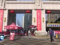 """临渭区杜桥街道""""五向发力""""为经济社会发展贡献力量"""
