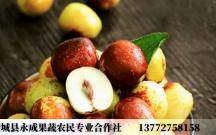 澄城县扶贫产品