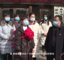 渭南市第一医院援鄂抗疫英雄--陈艳丽