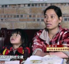 《决战脱贫在今朝》第二集 共同的事业
