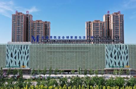 红星美凯龙渭南商场大型商业综合体建筑规划设计艺术的代表