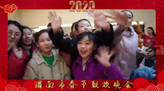 视频来了!2020年渭南市春节联欢晚会精彩集锦奉上