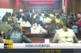 华州区城关小学大学区教学节启动
