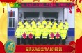 渭南市公安局交警支队临渭大队给全市人民拜年了