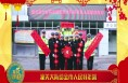 潼关县公安局交警大队给全市人民拜年了