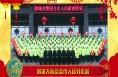 韩城市公安局交警大队给全市人民拜年了