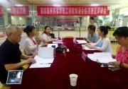 临渭区举办诗歌评审朗诵活动 庆改革开放四十周年