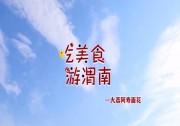 大荔阿寿面花