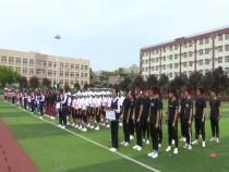 西交康桥初级中学举行田径运动会 树立学生团结意识 (1)