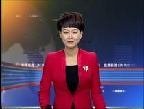 """临渭区组织开展""""防灾减灾日""""集中宣传活动"""
