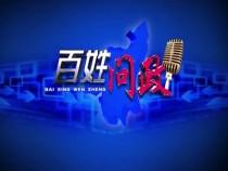 临渭区:劳保店非法销售警用品  公安监管去哪了?