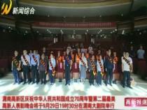 渭南高新区庆祝中华人民共和国成立70周年暨第二届最美高新人表彰晚会将于9月29日19时30分在渭南大剧院举行
