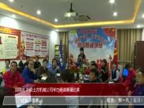 迎国庆 中联土方机械公司举办朗读朗诵比赛