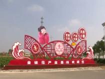 蒲城县尧山镇:延伸金银花产业链  助推产业发展