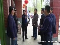刘宝琳到阳郭镇苌坡村调研脱贫攻坚工作