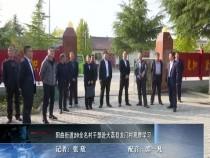 阳曲街道20余名村干部赴大荔县龙门村观摩学习