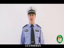 【122交通安全日】安全带系列之:需要理由吗