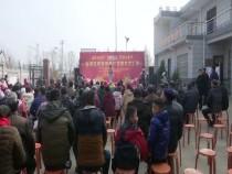 临渭区桥南镇烟村举办迎春文艺汇演 丰富群众文化生活
