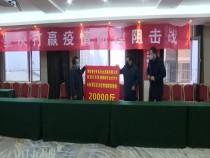 爱心企业为临渭区捐赠两万斤猕猴桃
