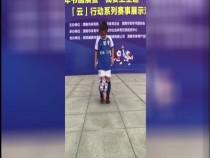 """""""我要上全运""""渭南市全民健身""""云""""投篮、颠球大赛火热进行中"""