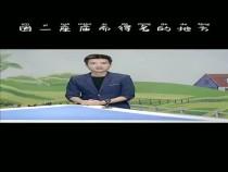 显辉说地名篇富平县老庙镇