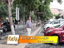 """黄河岸边的""""藏瓷达人""""——徐新华"""