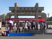 渭南市华州区1392名考生参加高考