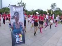 渭南夏季竞速跑开赛