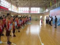 临渭区第三届少儿篮球夏令营开营
