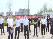 11家康养医疗、地产企业来渭南经开区进行商务考察