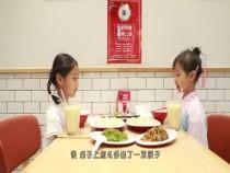 使用公筷 共享健康