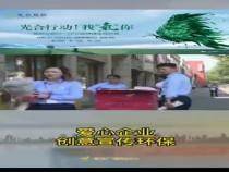 """渭南全城注意 """"光合行动""""20万盆绿植免费海派中"""