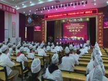 渭南市轨道交通运输高级技工学校李创伦技能大师工作室挂牌成立