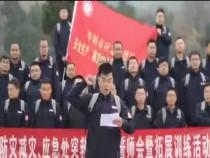 渭南华阴:听党指挥勇于担当 锤炼打造应急铁军